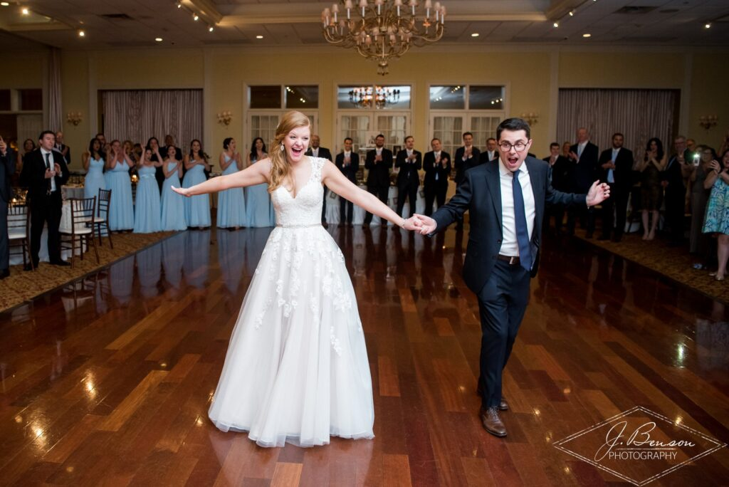 Hudson Valley Wedding DJ Bri Swatek Grandview J Benson Photography First Dance 3 VBRB